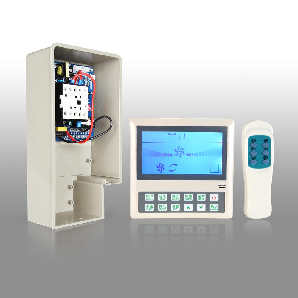 分体式定速控制器(FX25-LD12/11)