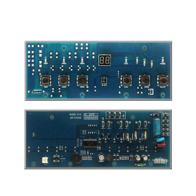 YK200 移动环保空调控制器