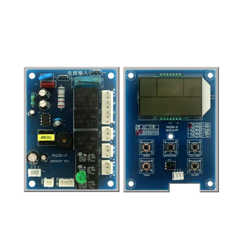 YK230 移动环保空调控制器