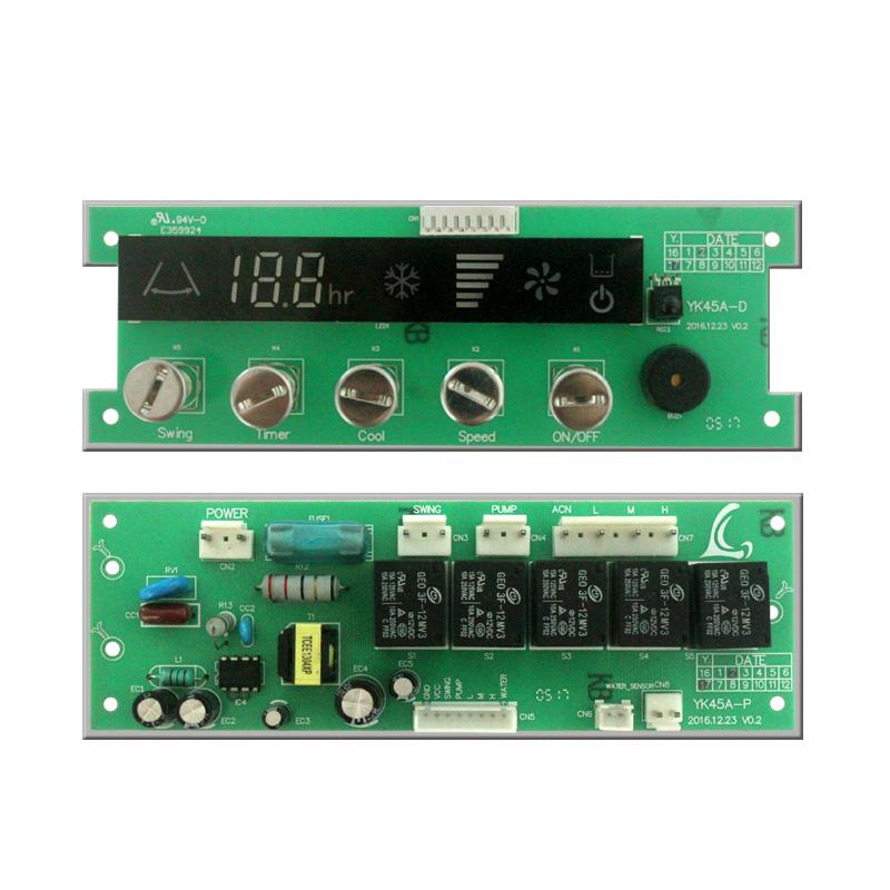 YK45A 移动环保空调控制器