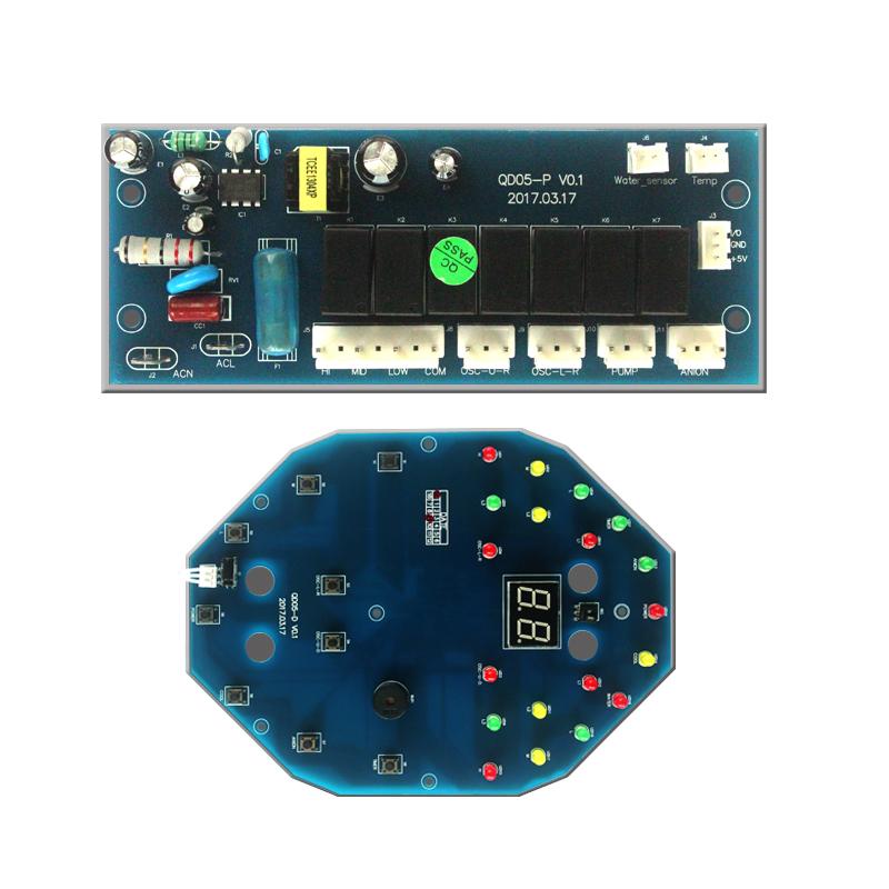 QD05 移动环保空调控制器