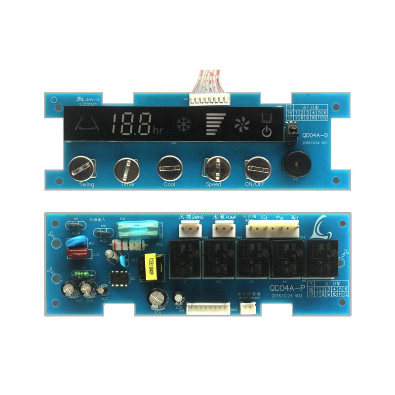 QD04A 移动环保空调控制器