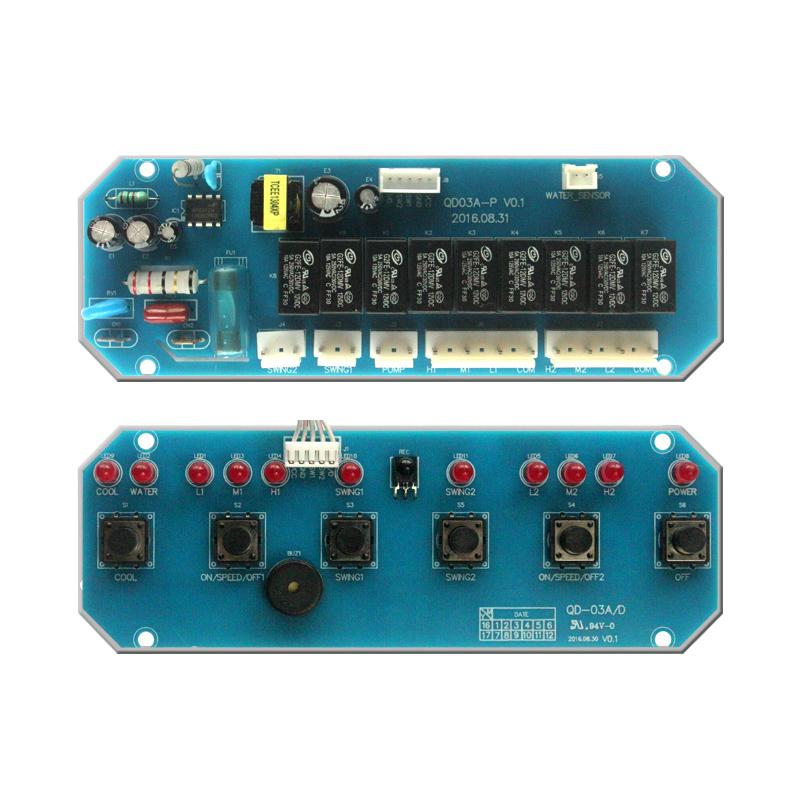 QD03A 移动环保空调控制器