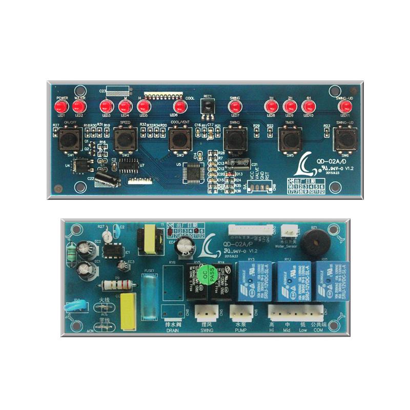 QD02A 方形移动环保空调控制器