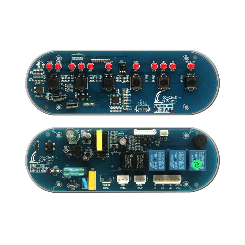 QD02A 椭圆形移动环保空调控制器