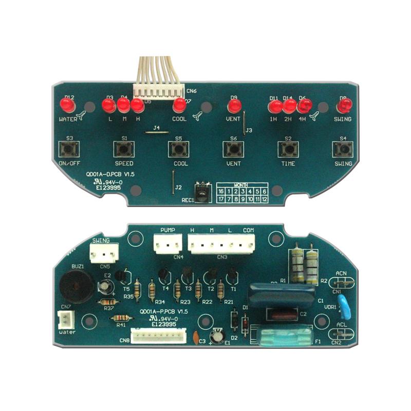 QD01A 移动环保空调控制器