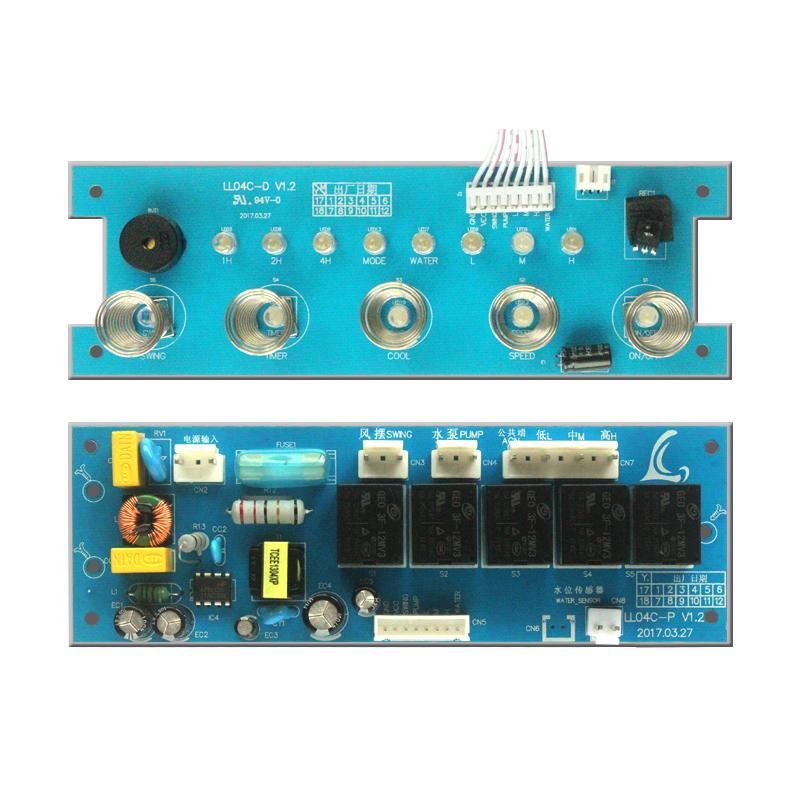 LL04C 移动环保空调控制器