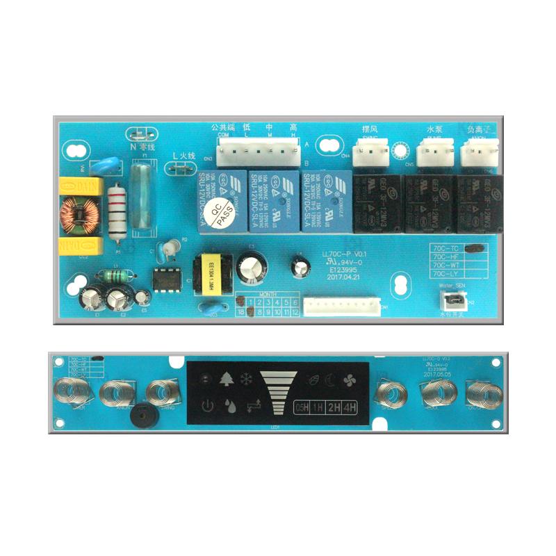 LL70C 移动环保空调控制器