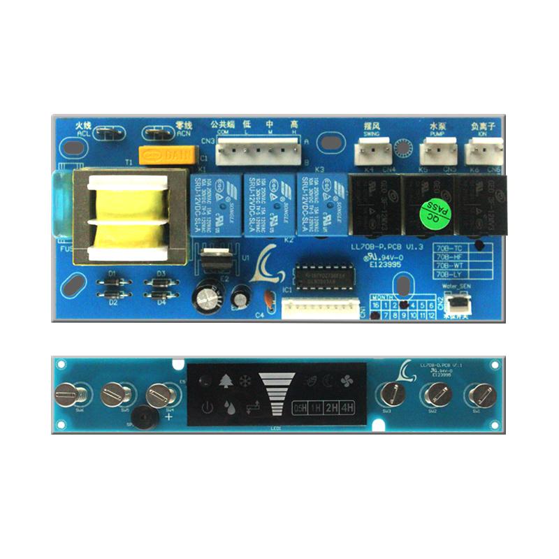 LL70B 移动环保空调控制器