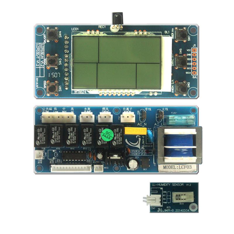 LCF03 移动环保空调控制器
