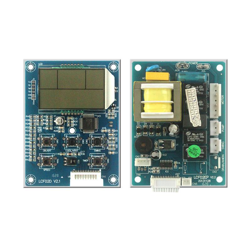LCF02 移动环保空调控制器