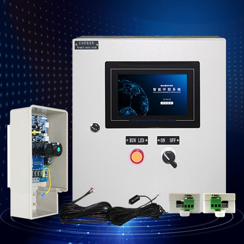 GK800联控系统 220V 可控32台机器