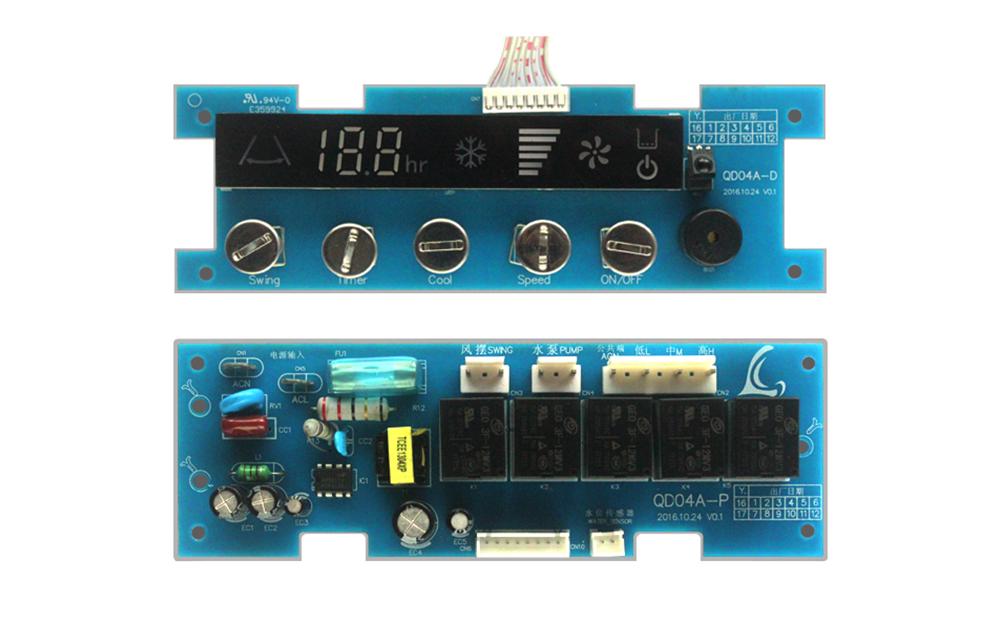 移动式环保空调控制器