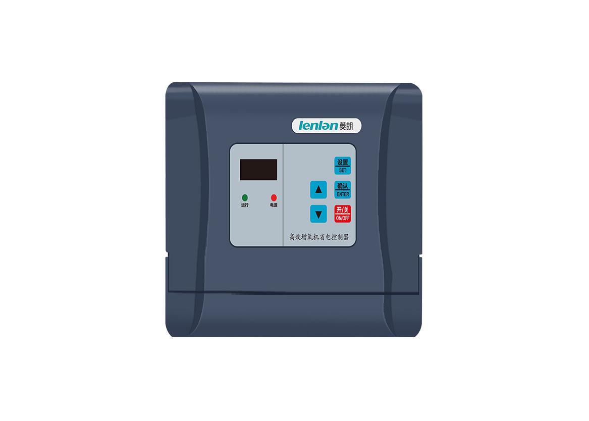 高效增氧机省电控制器
